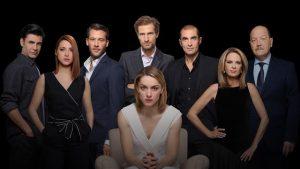 o prigkipas tis fotias - Greek TV Series - watch online
