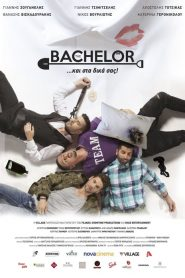 The Bachelor (Elliniki Tainia 2016)