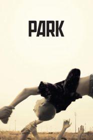 Park (Ελληνικη Ταινια 2016)