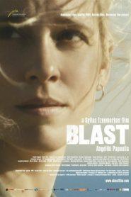 A Blast (Η έκρηξη)