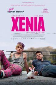 ΞΕΝΙΑ (Ελληνικη Ταινια 2014)