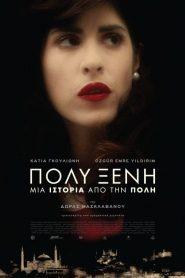 Polyxeni – Greek Movie – Watch Online