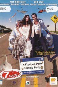 Γαμήλιο Πάρτυ (2008 movie online)