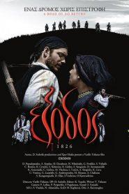 Exodus 1826/έξοδος-1826 – watch online