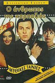 Ο άνθρωπος της καρπαζιάς (1969) – Greek Movie Online
