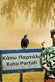 Κάτω Παρτάλι (2014) – Kato Partali – ροή των επεισοδίων