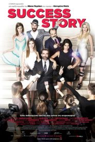 Success Story (Greek Movie 2017) – watch online