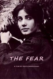 Ο Φόβος (1966) – Ταινίες Online