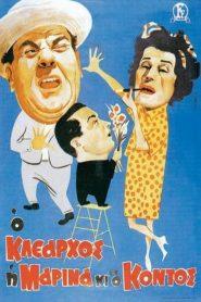 O Klearhos, i Marina kai o kontos (1961) – Ταινίες Online