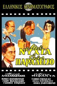 Mia nyhta ston Paradeiso (1951) – watch online