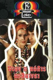 Όταν Η Πόλις Πεθαίνει (1969) – Finos Film