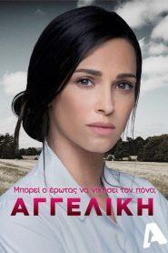 ΑΓΓΕΛΙΚΗ (Alpha TV Series 2021) Επεισόδια