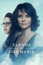 Clouds of Sils Maria (2014) online movies με ελληνικούσ υπότιτλουσ