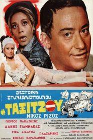 Η ταξιτζού 1970