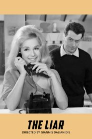 Η Ψεύτρα (1963)
