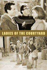 Οι κυρίες της αυλής (1966)