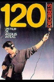 120 ντεσιμπέλ