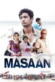 Masaan ( Ζωή σε κάστες ) 2015