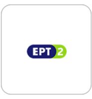 ERT 2 Greece live