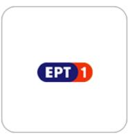 ERT 1 Greece live