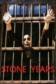 Πέτρινα Χρόνια (1985)